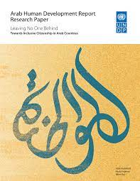 PDF) Leaving No One Behind Towards Inclusive Citizenship in Arab Countries Arab  Human Development Report Research Paper